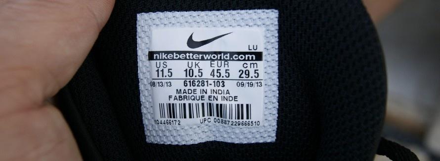 vendita calda prezzo di fabbrica prezzo di fabbrica Gdzie produkowane są oryginalne buty Nike? | Blog Butyjana.pl