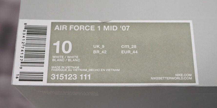 nike air force 1 jaki rozmiarówka