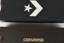 Stare kontra nowe logo marki Converse