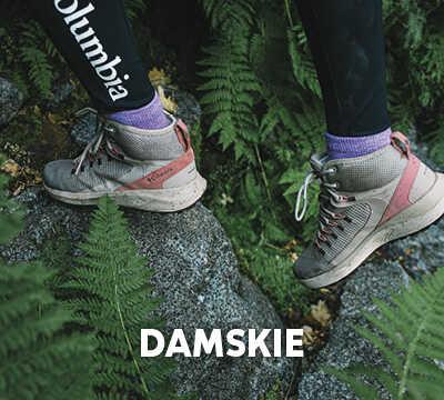 columbia buty sportowe damskie