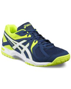 męskie Asics Gel-Hunter 3 R507Y-5801 001
