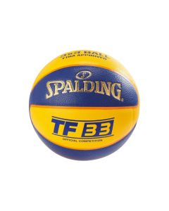 unisex Spalding TF 33 In/Out Official Game Ball 76257Z 001