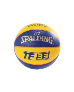 unisex Spalding TF 33 Official Game Ball 83735Z 001